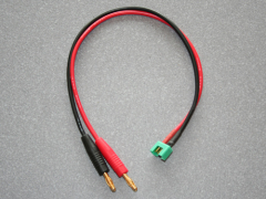 Yuki Model 610009 Akku-Ladekabel  kompatibel mit MULTIPLEX MPX 2,5mm² 30cm