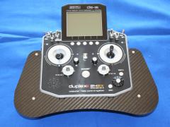 Senderpult für Jeti Handsender DS14/DS16 Carbon