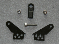 1 Kugelgelenk Ruderhorn RH25 M3 in 2,00mm GFK schwarz