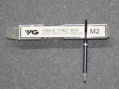 HSS-E, M2 Gewindebohrer ISO Gewinde DIN 13  für Kupfer, Kunststoff und GFK / CFK